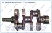 Вал коленчатый Д21-100 5011 A3 Н1 (без вкладышей) Т-16,  Т-25