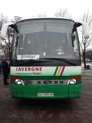 автобус Донецк Минск,  Донецк Минск автобус расписание