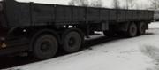 Продаем полуприцеп МАЗ 9380,  25 тонн,  1989 г.в.