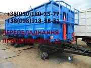 Прицеп тракторный самосвальный 2ПТС-9,  3ПТС-12,  2ПТС-6,  2ПТС-4