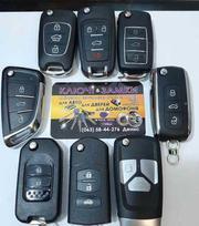 Изготовление Авто ключей,  чип-ключ,  Олимпийская,  Майдан Независимос